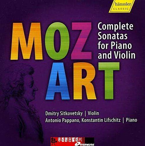 停看聽音響唱片】【CD】MOZART(4片CD)