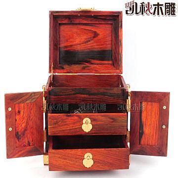 紅酸枝禮品首飾箱