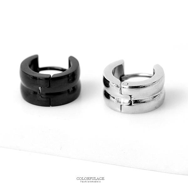 7mm內凹痕素面鋼製耳針耳環【ND576】單支價格