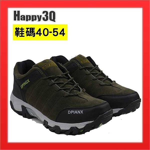 超大尺碼男鞋大尺碼特大碼49跑步鞋50男鞋51慢跑鞋52-灰/棕/綠46-54【AAA1998】預購