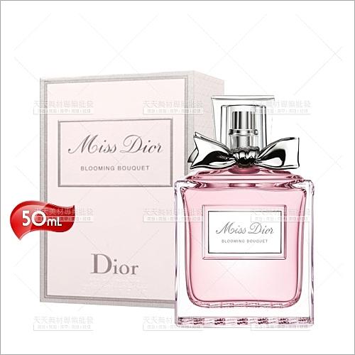 Miss Dior花漾淡香水-50mL[11533]