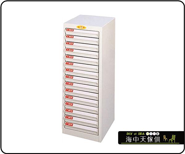 {{ 海中天休閒傢俱廣場 }} F-99 摩登時尚 A3 多功能置物櫃系列 A3-315N 效率櫃