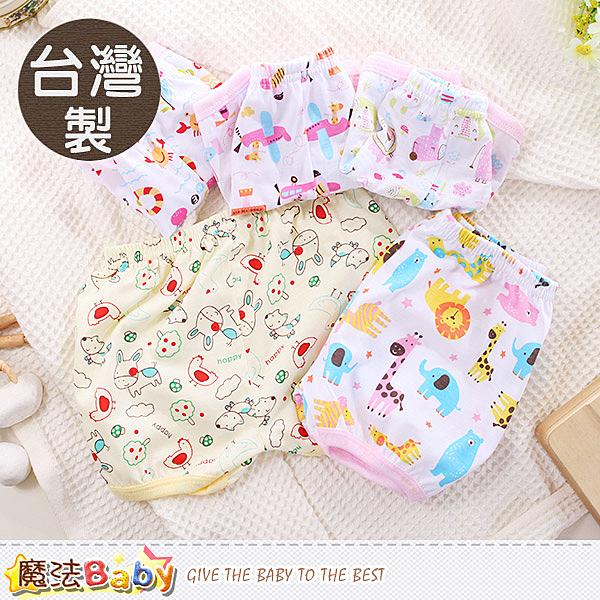 女童內褲四件一組 台灣製女童內褲 魔法Baby