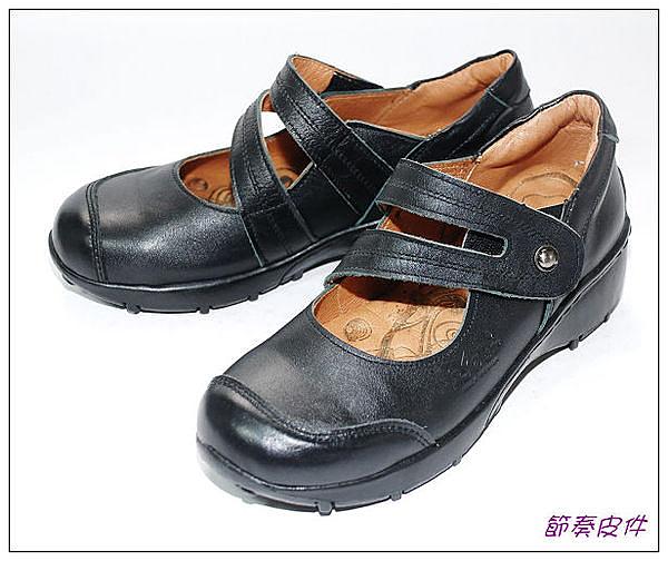 ~節奏皮件~☆路豹休閒鞋  編號 3711A (油黑色)