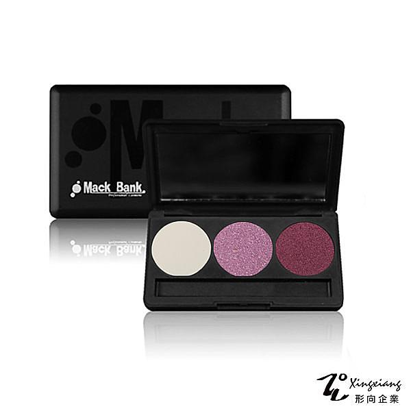 【Mack Bank】鑽石耀眼(紫色系) 3色眼影盤