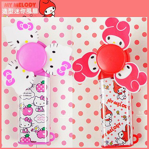 Hello Kitty Melody小型手持電風扇 凱蒂貓 美樂蒂 電風扇 便攜型電風扇 小電風扇