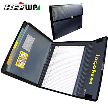 【限時】65折【客製化100個送燙金】HFPWP 筆記型多功能經理夾 風琴夾+筆記本 F7000-BR100