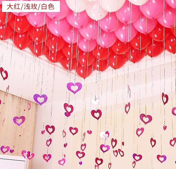 降價兩天 婚慶結婚用品婚禮浪漫婚房臥室裝飾創意生日派對成人求婚佈置氣球
