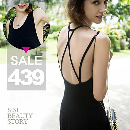 SISI【D5094】輕夏度假趣 性感雙肩背後交叉露背修長莫代爾棉背心長裙洋裝