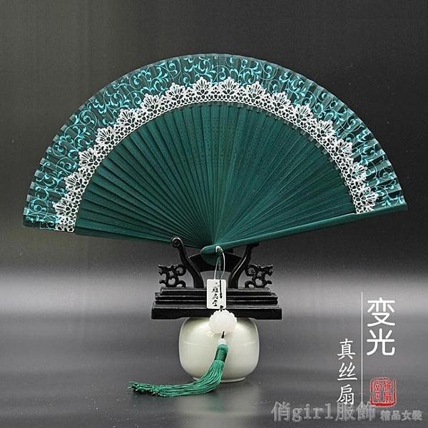 漢服古風扇子中國風小工藝扇古典蕾絲女式摺疊隨身摺扇女跳舞蹈扇 元旦狂歡購
