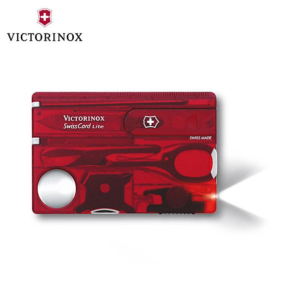 VICTORINOX 瑞士維氏 SwissCard Litle Ruby卡片型瑞士刀0.7300.T / 城市綠洲 (多功能、登山露營、五金)