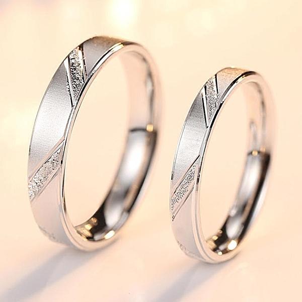 情侶戒指一對學生 男女尾戒對戒日韓創意指環 【萬聖夜來臨】