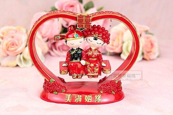 一定要幸福哦~~美滿姻緣安床娃娃(小),喝茶禮、吃茶禮、婚俗用品