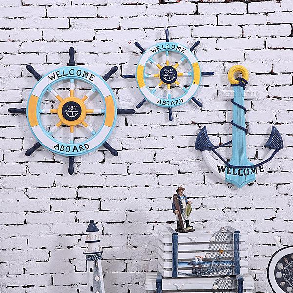 地中海風格家居裝飾品航海舵手掛件木質船舵擺件船舵壁飾掛件(62cm+45cm)─預購CH2276