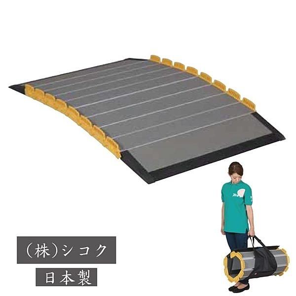 [ 預購 ] 捲曲折疊式斜坡板 - 100cm 長短自由換 銀髮族 行動不便者 移動式 高耐重 輪椅 日本製 [W1675]
