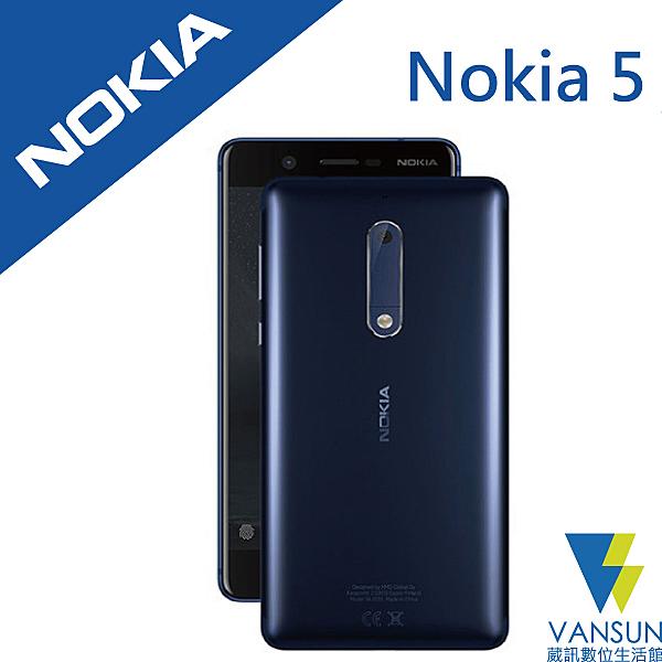 NOKIA 5 DEMO機/模型機/展示機/手機模型 【葳訊數位生活館】