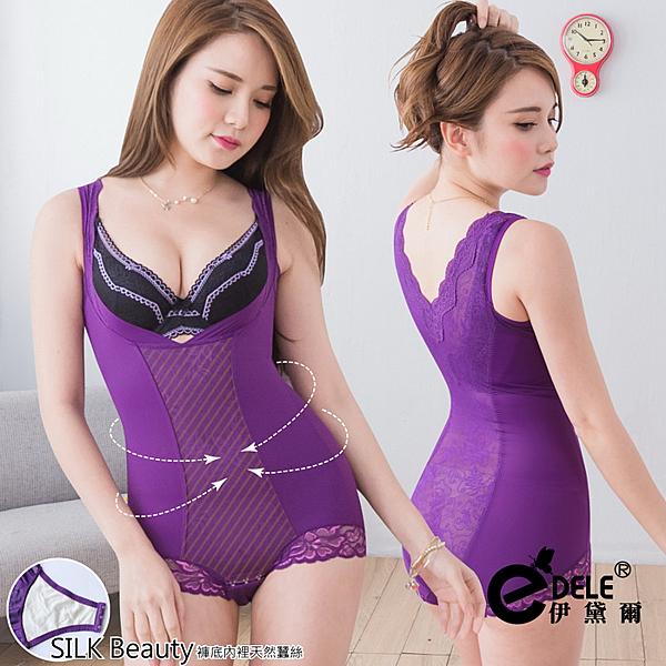 420丹蠶絲親膚激瘦曲線平腹連身塑身衣 M-XXL(沉靜紫) - 伊黛爾