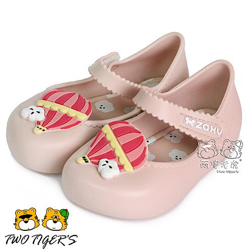 Zaxy 巴西 寶寶童趣郊遊休閒娃娃鞋 小童鞋 – 粉色 NO.R2700