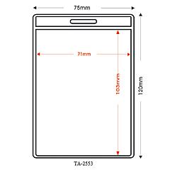 【奇奇文具】識別證套 TA-2553 直式3洞識別套71X103mm (100入/包)