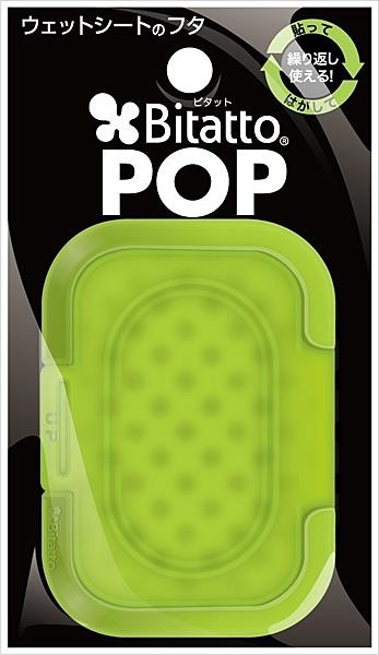 日本 Bitatto 必貼妥 果凍 迷你MINI 可重覆黏貼 濕紙巾 盒蓋 濕紙巾蓋【0970】