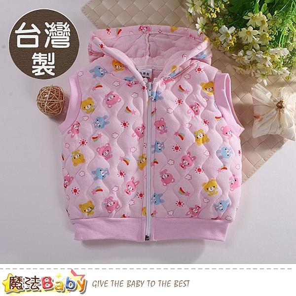 嬰幼兒外套 台灣製鋪棉輕量兒童連帽背心外套 魔法Baby