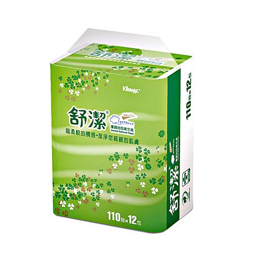 【舒潔】抽取式衛生紙-110抽(12包x6串/箱) SJ-01