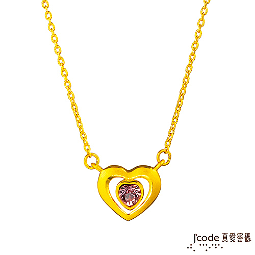 J'code真愛密碼 小甜心黃金/水晶項鍊