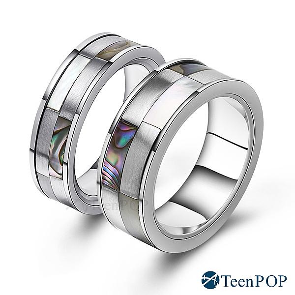 情侶對戒 ATeenPOP 白鋼戒指 承諾一生 送刻字*單個價格*