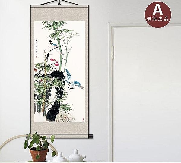 國畫竹子水墨畫翠竹圖客廳風水畫書房茶樓裝飾畫歲寒三友掛畫軸畫