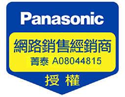 Panasonic 原廠刮鬍刀刀片 【WES9068】ES-8172ˋES-8176ˋES-8801適用