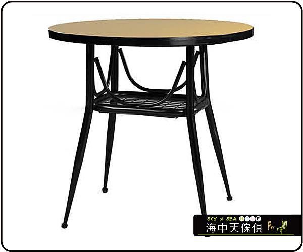 {{ 海中天休閒傢俱廣場 }} C-99 摩登時尚 餐桌系列 458-73 2.5尺圓美耐板餐桌/烤黑/烤銀腳(顏色可挑選)