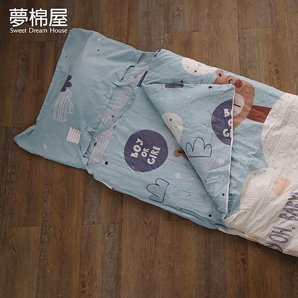 夢棉屋-幼稚園必備-兒童冬夏兩用鋪棉睡袋-時尚熊寶