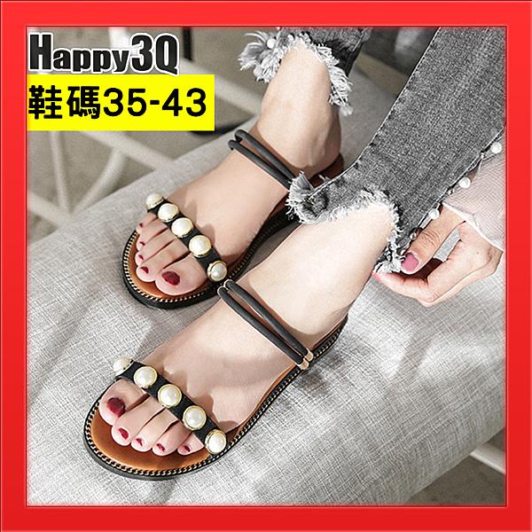 圓頭珍珠涼鞋懶人鞋42羅馬涼鞋41平底鞋圓頭鞋大尺碼43-黑/米35-43【AAA4316】預購