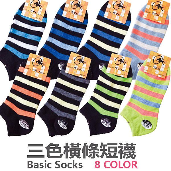 三色條紋斑馬襪-NO.157 一組12雙