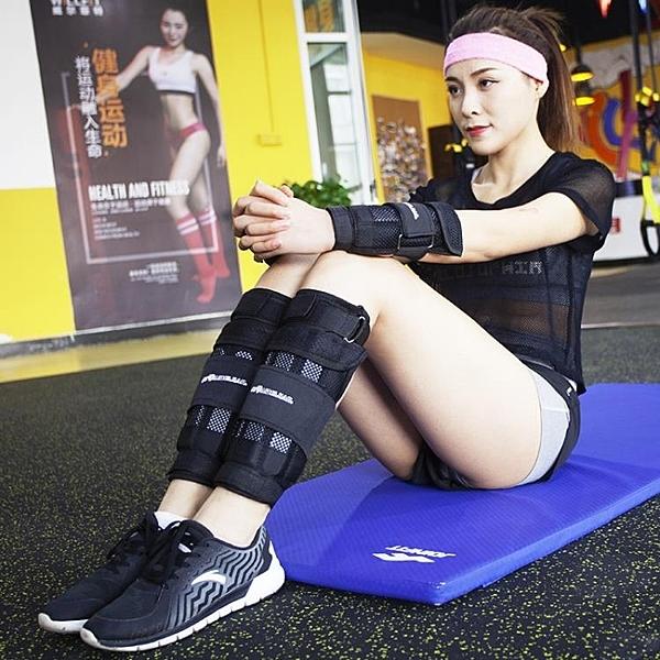 沙袋綁腿負重綁腿綁手跑步訓練裝備男女通用可調鉛塊鋼板 町目家