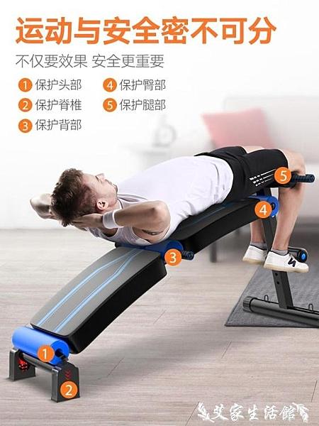 仰臥起坐佳諾仰臥起坐健身器材家用男士練腹肌仰臥板收腹多功能運動輔助器 LX 交換禮物