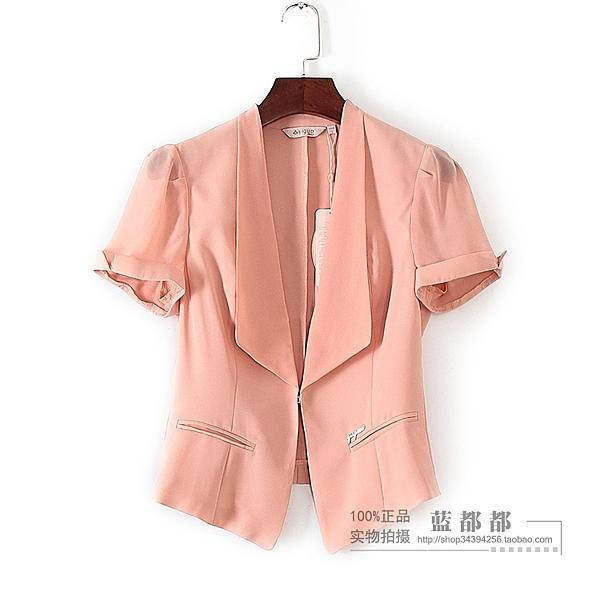 [超豐國際]亦春秋裝女裝桔色西裝式短袖復古舒適外套 3004(1入)