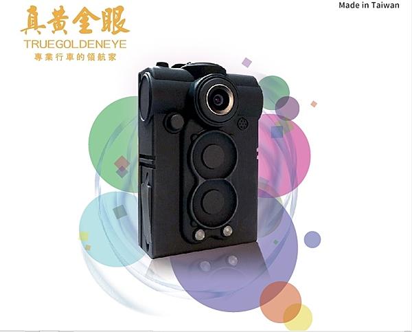 【真黃金眼】HD-6880 720P 100萬高動態畫素  行動影像記錄器 內搭載64GB記憶卡【騎士版】