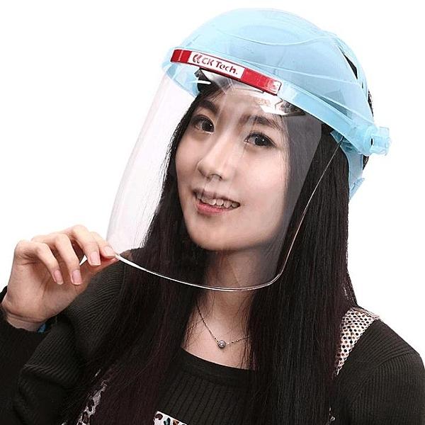 面具炒菜廚房防油煙防油濺做飯面罩透明電焊全臉燒菜擋雨防風防護面具 喵小姐