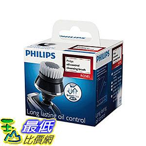 [106美國直購] Philips RQ585/51 潔面刷頭 SmartClick 專業級控油清潔刷 控油刷 RQ-585 RQ585 _a221
