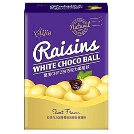 整箱批發-chitz白巧克力葡萄球50g(24盒/箱)【合迷雅好物超級商城】