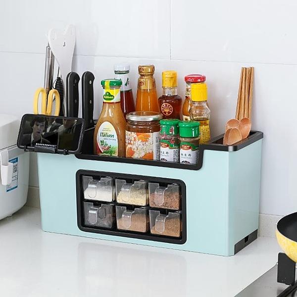 多功能調料盒置物架調料瓶收納架調味罐收納盒調味品廚房用品套裝 米娜小鋪