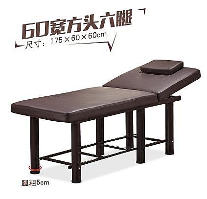 美容床折疊按摩推拿床家用紋繡床洗頭床美容院專用美體【175*60寬棕色】