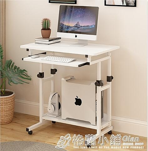 懶人電腦台式桌簡易可行動書桌家用床邊桌簡約現代小型臥室小桌子ATF 喜迎新春 全館5折起