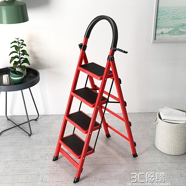 摺疊梯 室內人字梯子 家用摺疊四步踏板爬梯 加厚鋼管伸縮多功能扶樓梯 3C優購HM