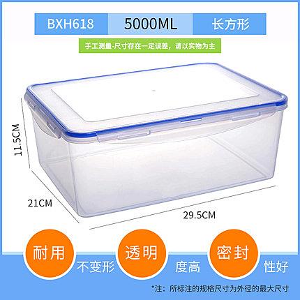 保鮮盒 長方形塑料食品盒雞蛋盒家用密封便當盒子冰箱收納神器帶蓋【萬聖夜來臨】