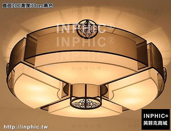 INPHIC-新中式鐵藝吸頂燈 現代圓形書房餐廳led大氣客廳燈溫馨臥室燈具-直徑100高度30cm黑色_S3081C
