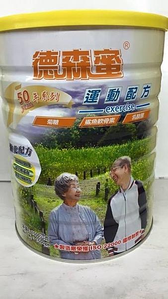 德森蜜 運動配方 1500g(瓶)*6瓶