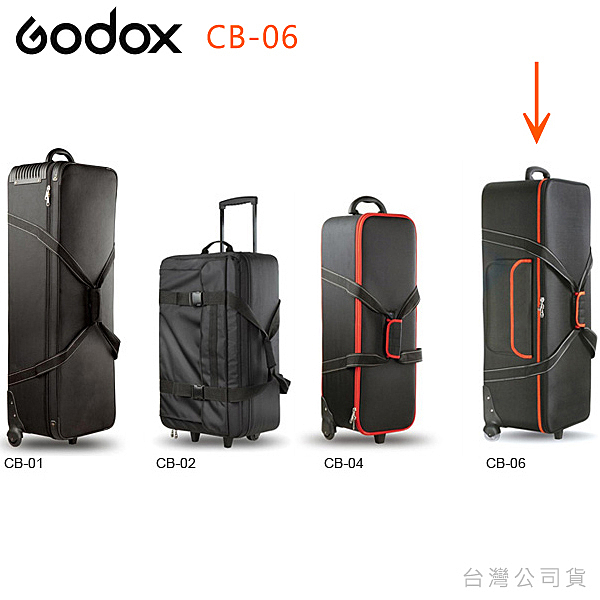 EGE 一番購】GODOX CB-06 手提滑輪攜行箱,設備箱 棚燈箱 燈架箱 燈架袋【公司貨】