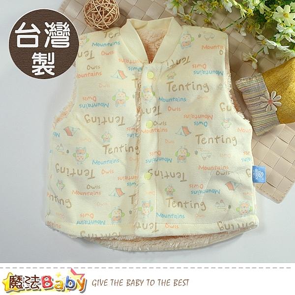 嬰幼兒外套 台灣製加厚絨毛極暖背心外套